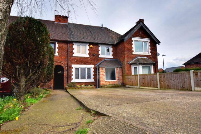 Thumbnail Terraced house for sale in Longmoor Lane, Sandiacre, Nottingham