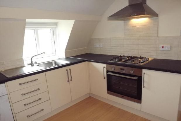 Thumbnail Flat to rent in Regent Street, Clifton, Bristol