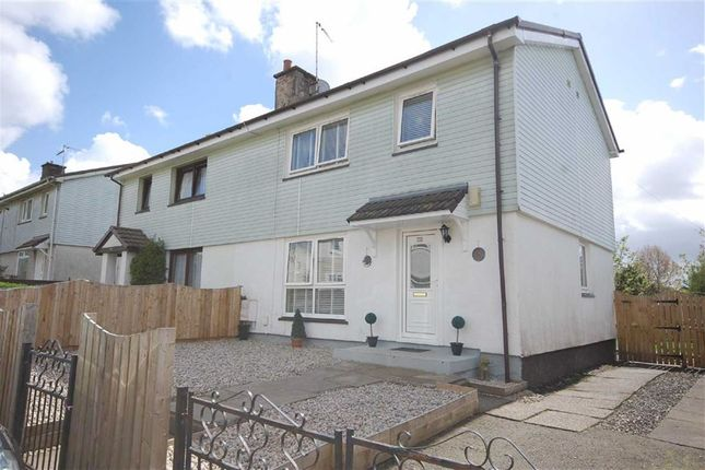 Thumbnail Semi-detached house for sale in Shakespeare Avenue, Clydebank
