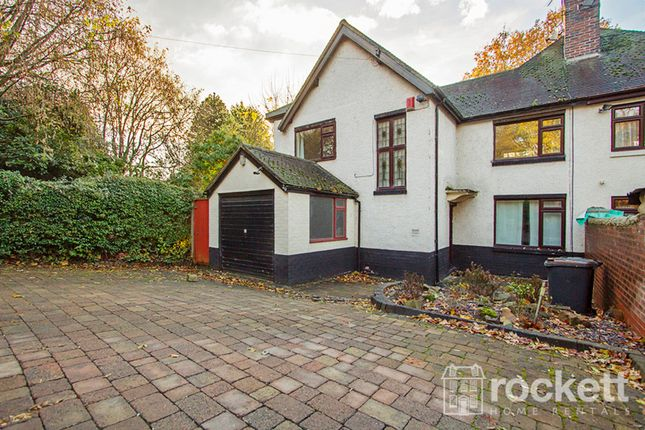 Thumbnail Semi-detached house to rent in Sandy Lane, Newcastle-Under-Lyme