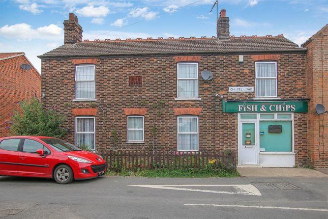Thumbnail Semi-detached house for sale in Premier Mills, Eastgate Lane, Terrington St. Clement, King's Lynn