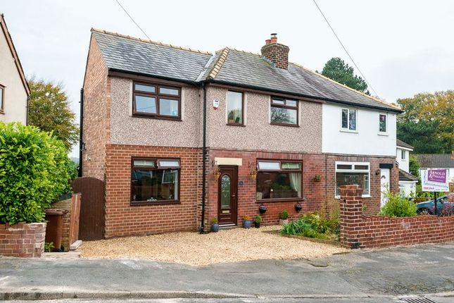 Thumbnail Semi-detached house for sale in Kirkstall Road, Chorley