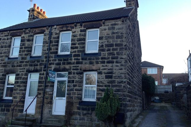 Thumbnail Semi-detached house to rent in Park House Green, Harrogate