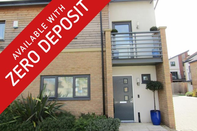 Thumbnail Property to rent in Hawksbill Way, Peterborough