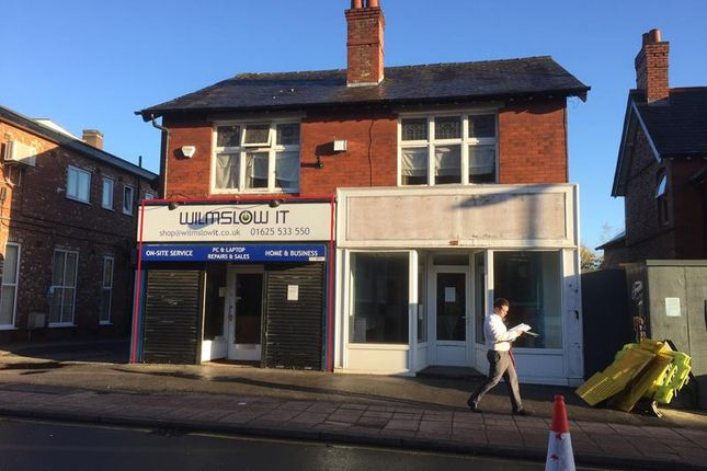 Thumbnail Retail premises to let in 6B Hawthorn Lane, Wilmslow