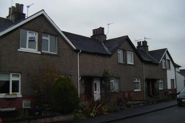 Thumbnail Terraced house to rent in South Street, Stirling