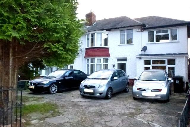 Thumbnail Semi-detached house for sale in Tennis Court Drive, Humberstone, Leicester
