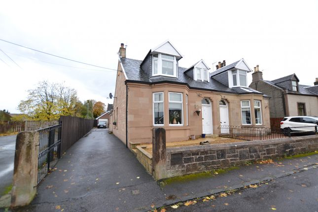 Thumbnail Shared accommodation for sale in Wellbrae, Stonehouse, Lanarkshire