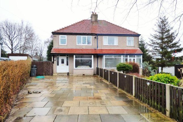 Thumbnail Semi-detached house to rent in Ashburn Grove, Baildon, Shipley
