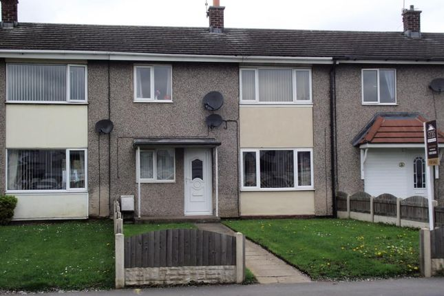 Thumbnail Terraced house to rent in Briar Road, Armthorpe, Doncaster