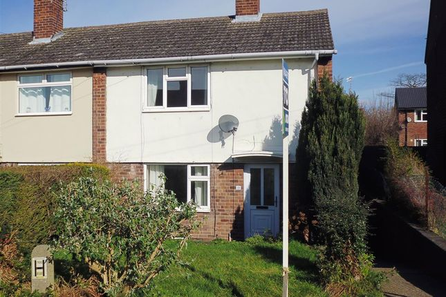 Thumbnail End terrace house to rent in The Crescent, Brimington, Chesterfield