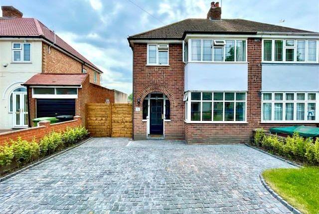 Thumbnail Property to rent in Deyncourt Road, Wednesfield, Wolverhampton