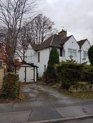 Thumbnail Semi-detached house to rent in Woodhall Park Crescent, Pudsey