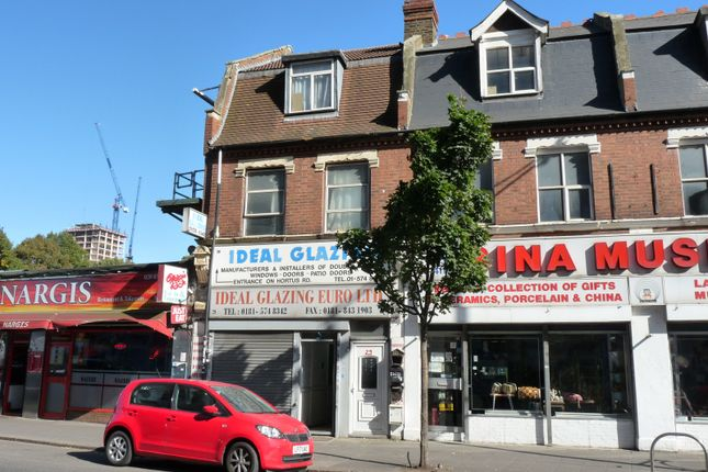 Thumbnail Industrial for sale in The Green, Southall