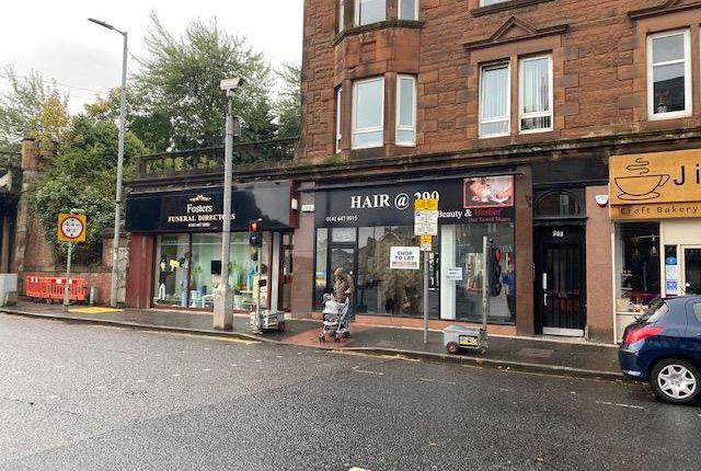 Thumbnail Retail premises to let in 290 Stonelaw Road, Rutherglen, Glasgow, South Lanarkshire
