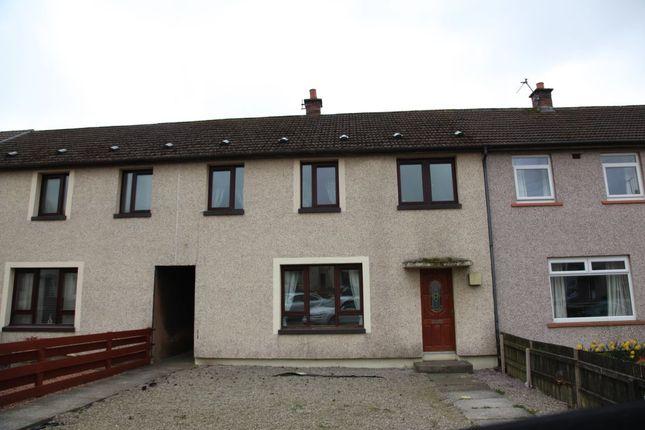 Thumbnail Terraced house to rent in Castle-Break, Ecclefechan, Lockerbie