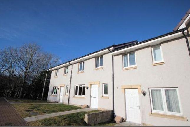 Thumbnail Terraced house for sale in Bellfield View, Kingswells, Aberdeen