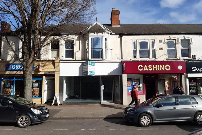 Thumbnail Retail premises to let in St. Peters Avenue, Cleethorpes, North East Lincolnshire