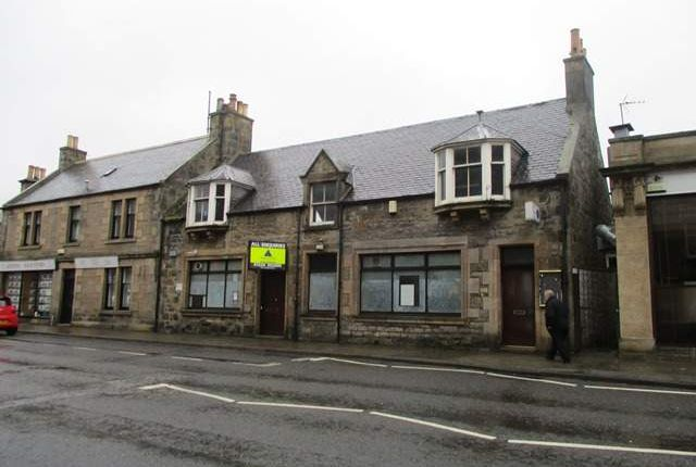 Thumbnail Retail premises to let in West Church Court, West Church Street, Buckie