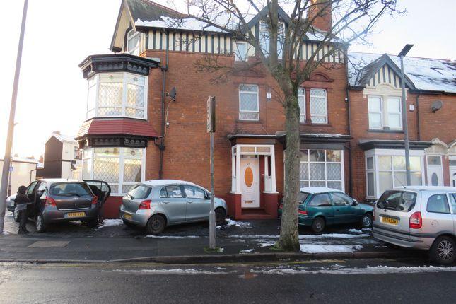 End terrace house for sale in Edgbaston Road, Smethwick
