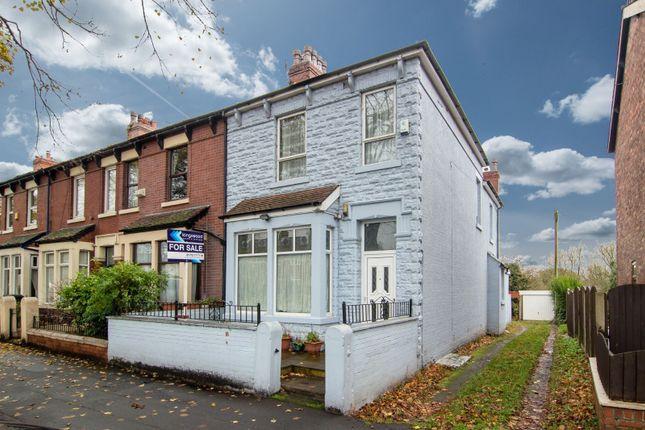 Thumbnail End terrace house to rent in Watling Street Road, Fulwood, Preston
