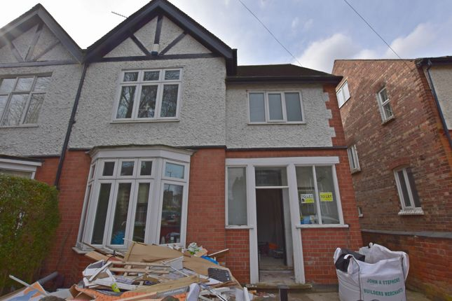 Thumbnail Detached house to rent in Harlaxton Drive, Lenton