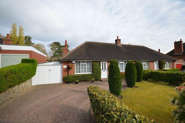 Thumbnail Semi-detached bungalow for sale in Green Meadow Road, Bournville Village Trust, Selly Oak