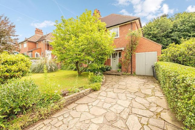 Thumbnail Semi-detached house for sale in Weoley Hill, Selly Oak, Birmingham