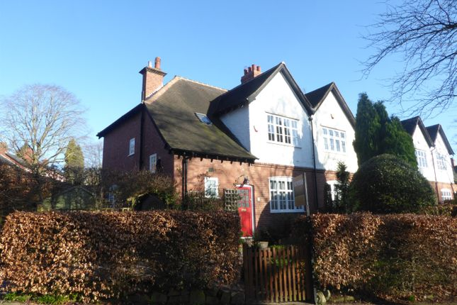 Semi-detached house for sale in Carless Avenue, Harborne