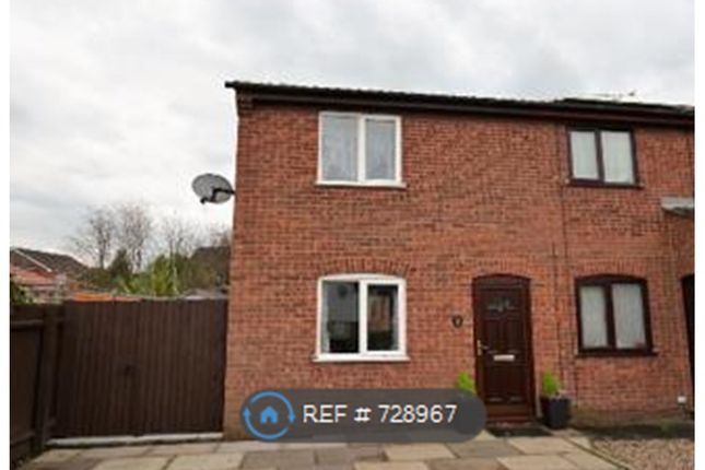 Thumbnail End terrace house to rent in Cheverton Close, Derby