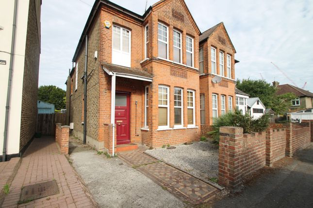 Thumbnail Property to rent in Brandville Road, West Drayton