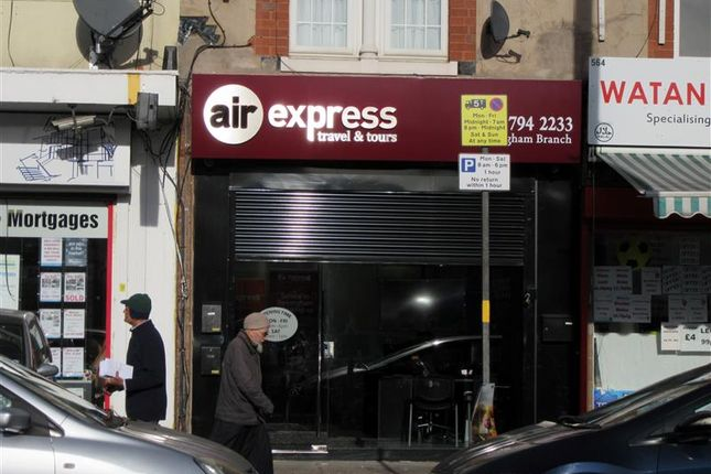 Thumbnail Commercial property to let in Mount Pleasant, Coventry Road, Small Heath, Birmingham