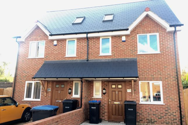 Thumbnail Property to rent in Armstrong Road, Englefield Green, Surrey