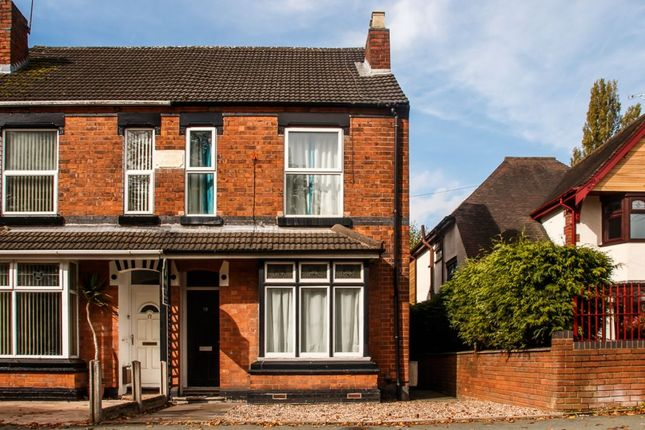 Thumbnail Semi-detached house for sale in Prestwood Road West, Wednesfield, Wolverhampton