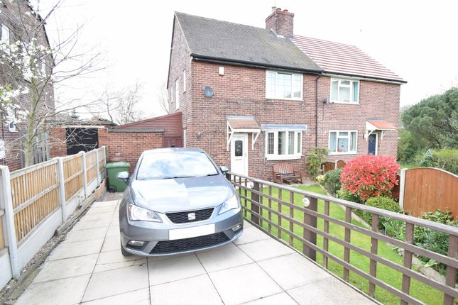 2 bed semi-detached house to rent in Windhill Road, Wakefield WF1