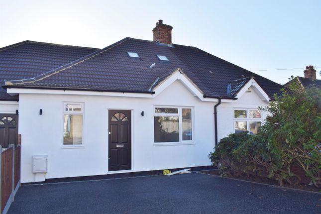 Thumbnail Bungalow to rent in Days Lane, Sidcup, Kent