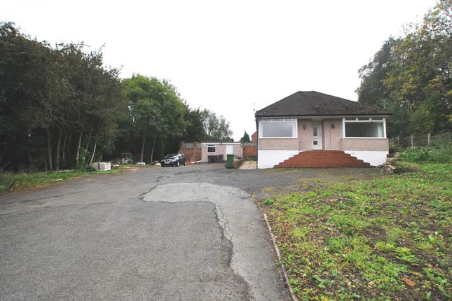 Thumbnail Detached bungalow to rent in Sunnyside Road, Ketley Bank, Telford