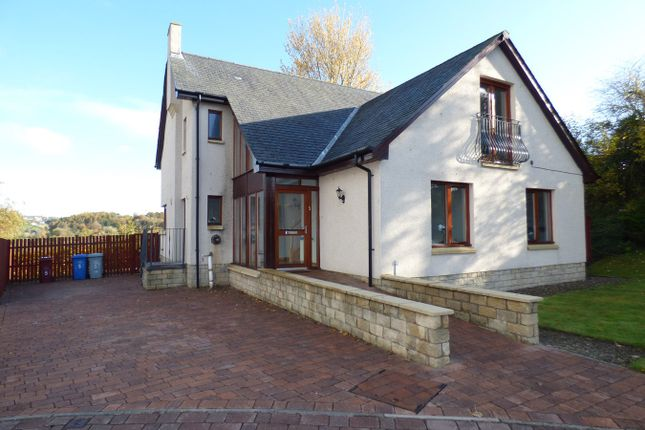 Thumbnail Property for sale in Linnbank, Kirkfieldbank, Lanark