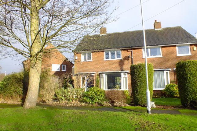 Thumbnail Semi-detached house to rent in West Park Close, Roundhay, Leeds