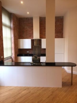Thumbnail Flat to rent in Flat 7, Victoria Mill, Town End Road, Draycott, Derbyshire