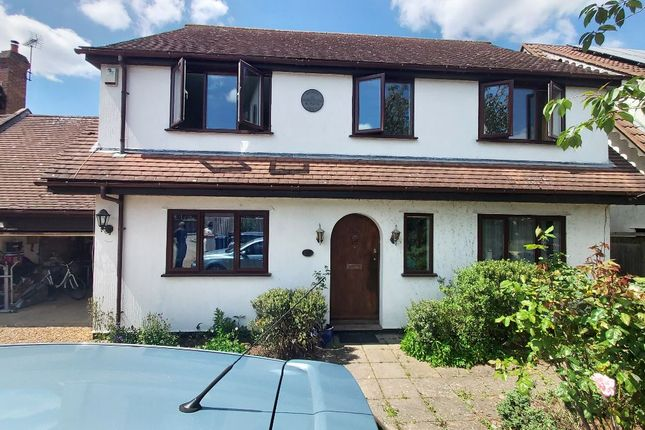 Thumbnail Semi-detached house for sale in Hall Drive, Hardwick, Cambridge