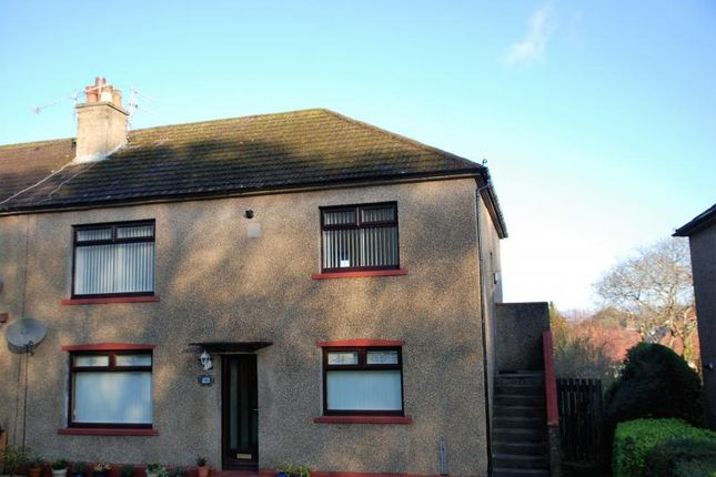 Thumbnail Flat to rent in Kirn Drive, Gourock