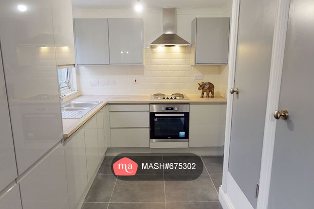 Thumbnail Terraced house to rent in Sheals Crescent, Maidstone