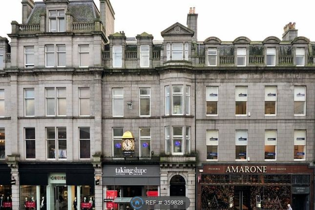 Thumbnail Flat to rent in Union Street, Aberdeen