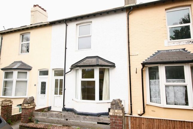 Thumbnail Terraced house to rent in Forde Close, Newton Abbot