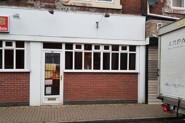 Thumbnail Restaurant/cafe to let in Wolverhampton Street, Willenhall