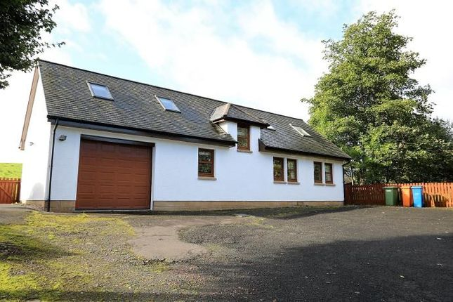 Thumbnail Detached house to rent in Chestnut Lane, Milngavie, Glasgow