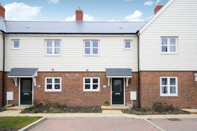 Thumbnail Terraced house to rent in Morello Close, Aylesbury