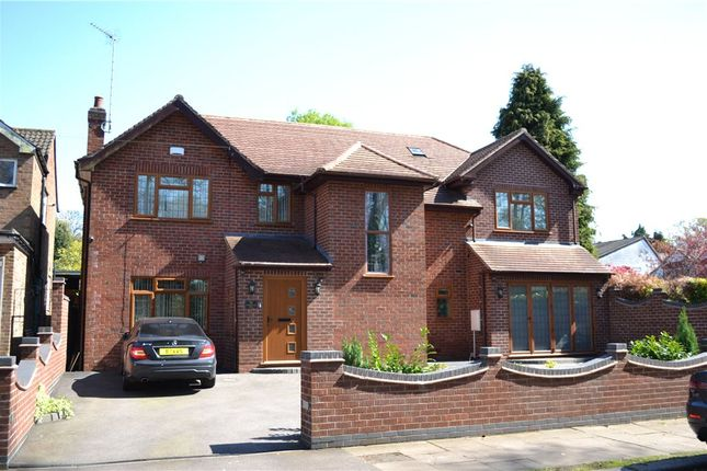 Thumbnail Detached house for sale in Cannon Park Road, Cannon Park, Coventry, West Midlands