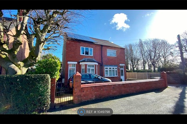 1 bed flat to rent in Wood St, Sandycroft CH5